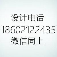 V18602122435