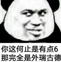 stewart`wang